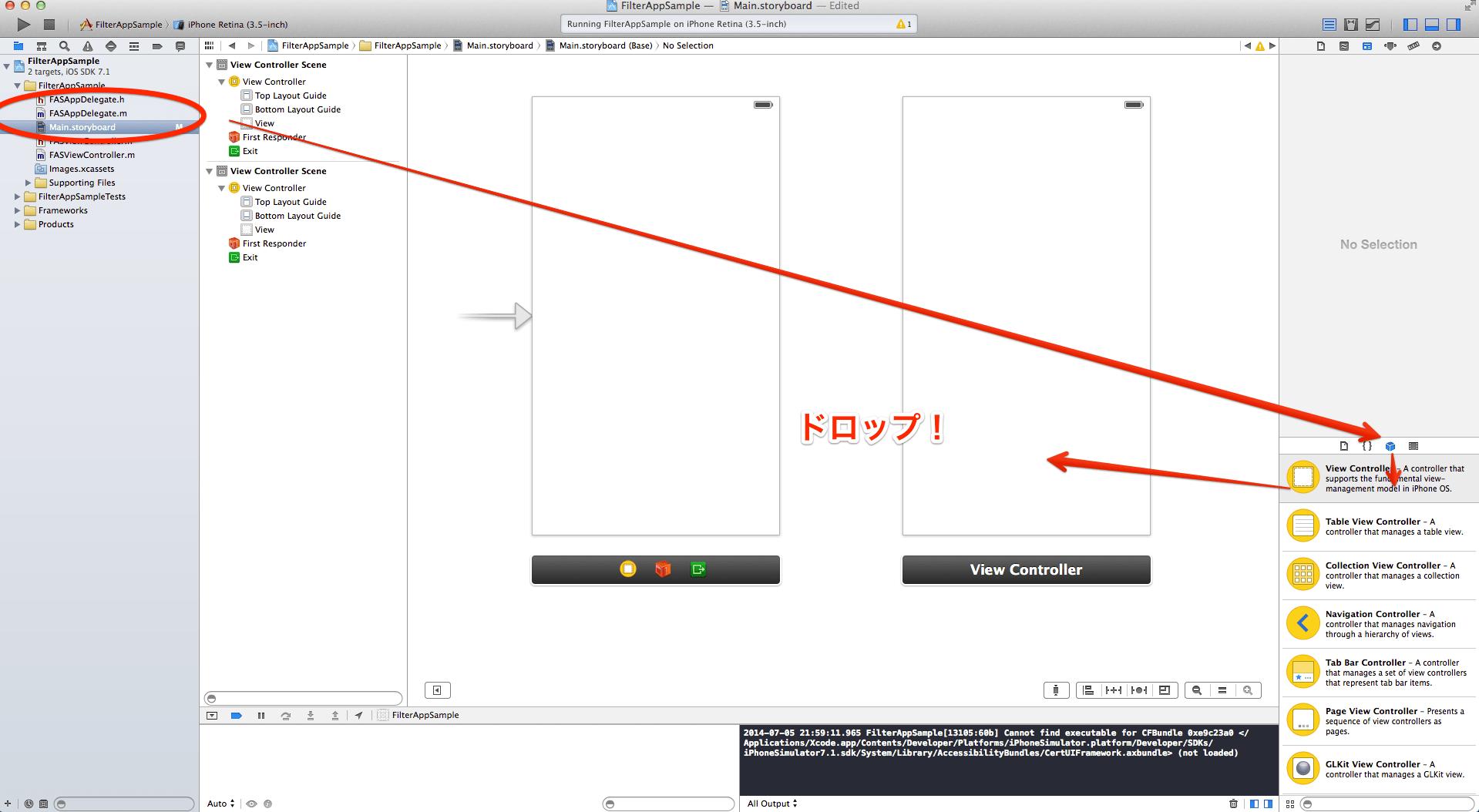ViewControllerを追加